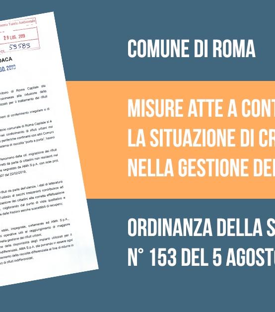 Comune di Roma   Misure atte a contenere la situazione di criticità nella gestione dei rifiuti urbani