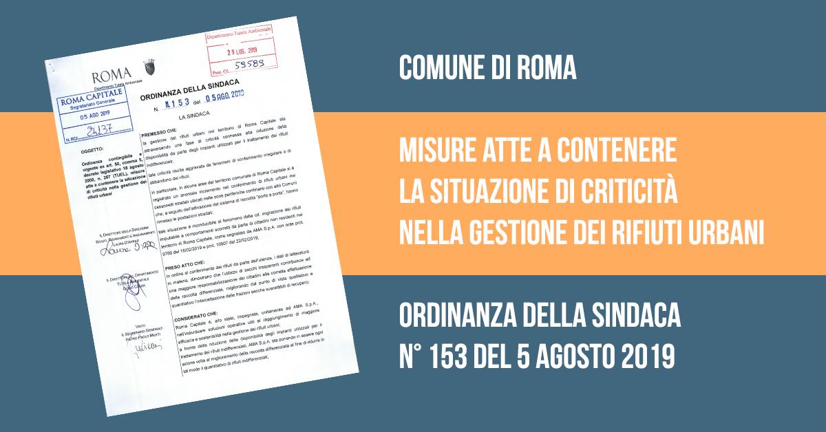 Comune di Roma | Misure atte a contenere la situazione di criticità nella gestione dei rifiuti urbani