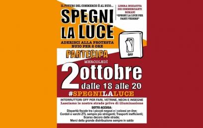 """2 OTTOBRE, """"SPEGNI LA LUCE"""": L'INIZIATIVA DEI NEGOZI DI ROMA"""