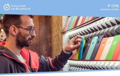Assortimento in negozio: gli indicatori fondamentali per il posizionamento dei prodotti