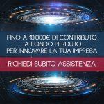 Fino a 10.000€ di contributo a fondo perduto per innovare la tua impresa | Bando 'Voucher Digitali Impresa 4.0' CCIAA Roma – ed.2021